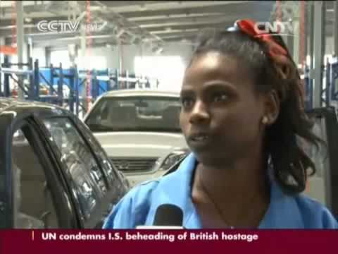 Download Youtube: CCTV News   Chinese investors creating job opportunities in Ethiopia   October 2014