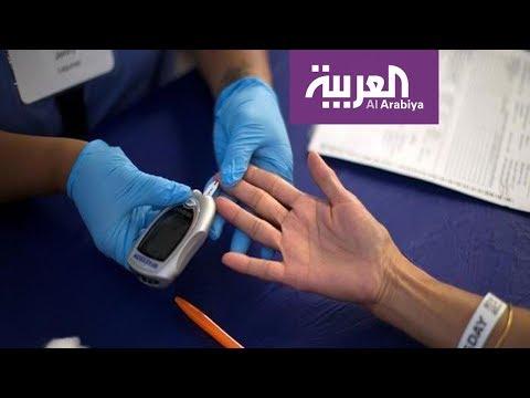 العالم يحتفل باليوم العالمي لمرض السكري  - 10:54-2018 / 11 / 14