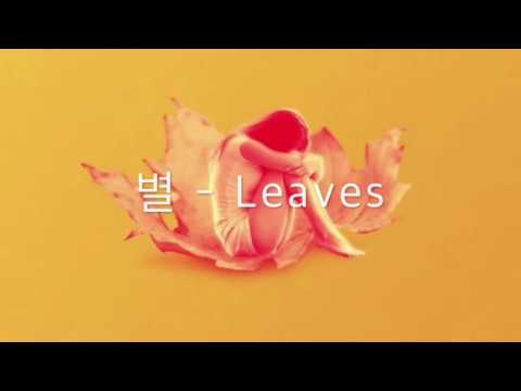 Free download lagu 별   Leaves(Feat 주노플로) 가사 Mp3 terbaru