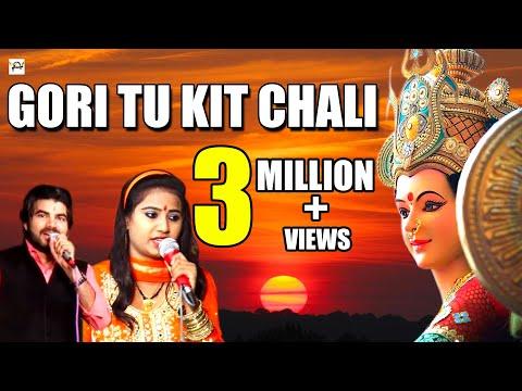 Latest Bhajan    Pawan Dagar & Manisha Rawat    KD Films