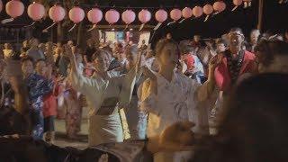 ハワイで「フクシマオンド」!?震災後の福島に希望の光を差し込む   『ナビィの恋』中江裕司監督最新ドキュメンタリー映画『盆唄』予告編