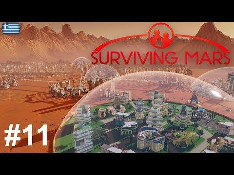 Χτίζοντας τον οβάλ θόλο! Παίζουμε Surviving Mars [11]