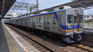 元泉北高速鉄道3000系 普通 和歌山市行 貝塚発車