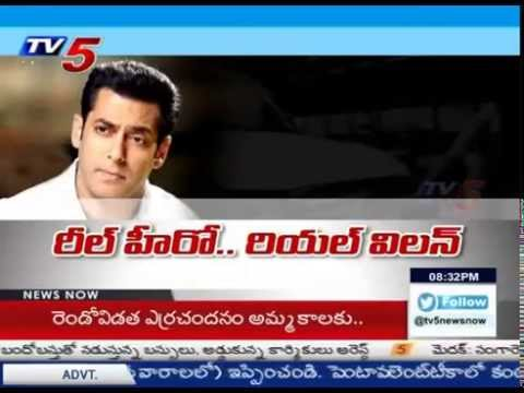 Why Salman Khan Jailed for 5 Yrs? | Watch the Salman Hit and Run Case Story : TV5 News