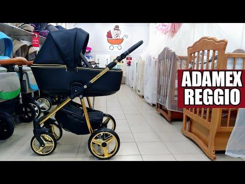 Adamex Reggio - круто внешно, но есть нюансы