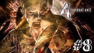 ТЫ ДОСТАЛ МЕНЯ, КОРОТЫШКА! ► Resident Evil 4 Прохождение #8 ► ХОРРОР ИГРА