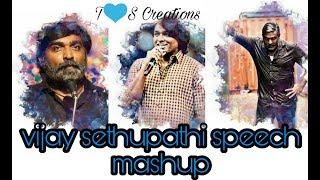 Vijay Sethupathi Speech Mashup  - Mass Speech Vijay Sethupathi