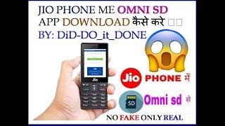 Omni Sd File Kaise Download - BerkshireRegion