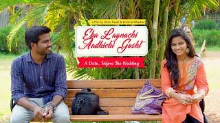 Eka Lagnachi Aadhichi Gosht (A date before the wedding) Marathi Short Film
