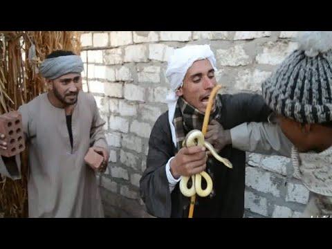 النصب بطريقة الثعبان إضحك من قلبك 😂😁😂 الحاج عقبي والحاج عبدالله