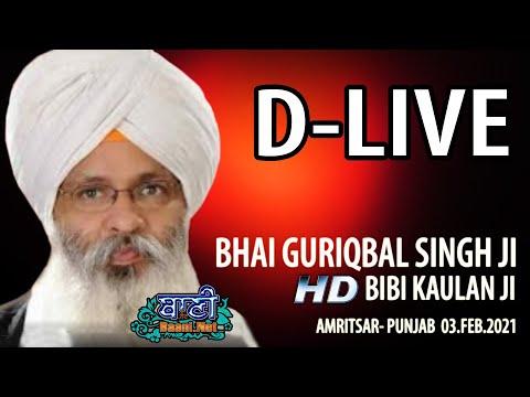 D-Live-Bhai-Guriqbal-Singh-Ji-Bibi-Kaulan-Ji-From-Amritsar-Punjab-03-Feb-2021
