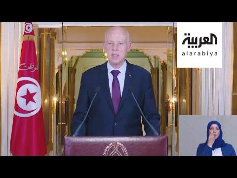 الرئيس التونسي يحذر الغنوشي من تجاوز صلاحياته الدستورية  - نشر قبل 4 ساعة