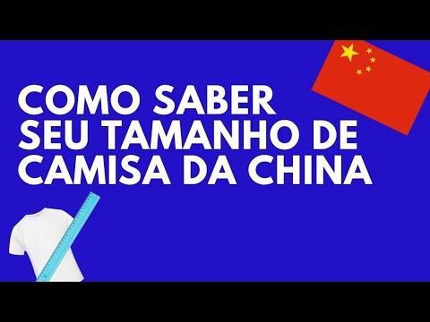 1f068e7e1 COMO SABER SEU TAMANHO DE CAMISA DA CHINA - YouTube