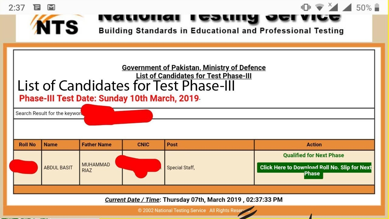 MOD Test Result Phase 3 NTS | Government of Pakistan