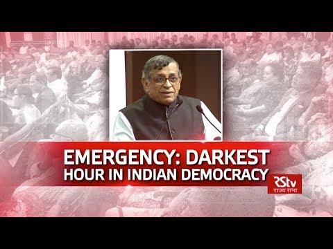 Discourse on Emergency: Darkest Hour in Indian Democracy | Swaminathan Gurumurthy