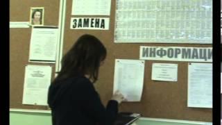 видео Вакансия Учитель географии в Москве, работа в Учитель для России  (вакансия в архиве)