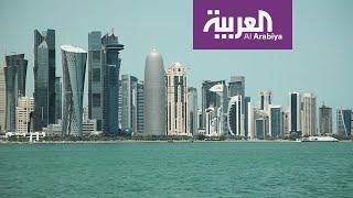 تفاعلكم | انتقادات لصمت إعلام قطر عن فضائح الدوحة