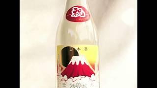 20181223 http://sakenoichiza.com/ ◇ 竹の園 たけのその 祝い酒 金箔純...