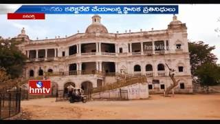 Wanaparthy Raja Mahal Getting Ready for Collectorate | Mahbubnagar Dist | HMTV