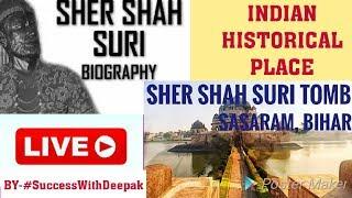 sher shah suri complete documentary | shershah Suri tomb (maqbara) and history || शेरशाह का मकबरा Video