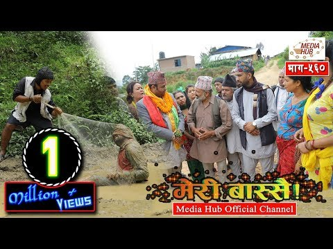 Meri Bassai, Episode-560, 24-July-2018, By Media Hub Official Channel