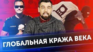 Mail.Ru принимает биткоин. Похищено 600 майнинг ферм. Mercedes запустит свою криптовалюту