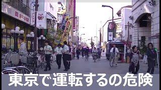 東京で運転するのが嫌になる動画?このような道路状況は東京では普通です。タクシードライバー