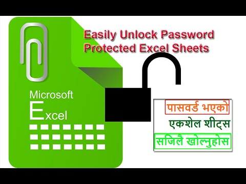How To Unlock Password Protected Excel Sheet For Editing प सवर ड भएक एकश ल श ट स सज ल ख ल न ह स