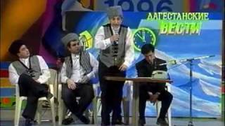 Махачкалинские бродяги   Финал 1996   Муз  конкурс Душа поёт
