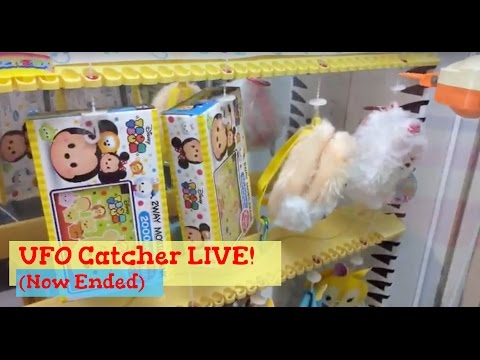 Kawaii UFO Catcher Live (now ended) : Tsum Tsum and other Cute Prizes