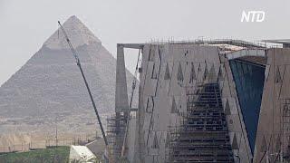 Египетский большой музей продолжают строить, несмотря на коронавирус