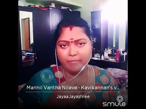 Salem Jayashree Akash Mannil vantha nilave