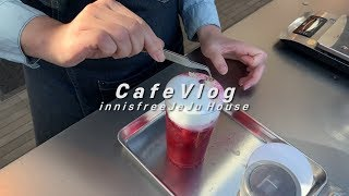 Eng) 카페 브이로그?☕️(feat.이니스프리 제주하…