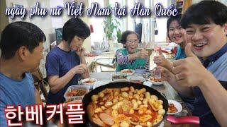 Ngày Phụ nữ Việt Nam tại Hàn Quốc, Hoon nấu Tteokbokki (bánh gạo cay) đãi cả nhà