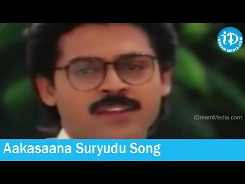 Sundarakanda Movie Songs - Aakasaana Suryudu Song - M. M. Keeravani Songs