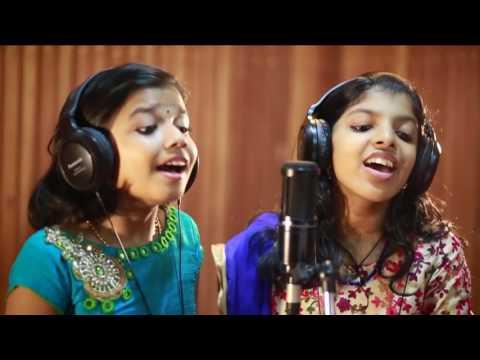 Yesu Natha / Sreya Jayadeep & Sreya Anna Joseph / Malayalam Christian Songs