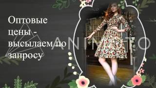 Платья оптом в Москве и Санкт-Петербурге(, 2015-05-26T08:28:15.000Z)