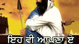 sikh kom dare gadara to || new punjabi song || whatsapp status ||