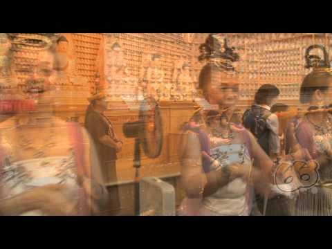 Guma' Pålu Li'e' - ANCIENT Chamorro Chant