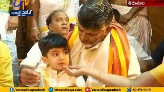 Nara and Nandamuri Family Visit Tirumala | Take Srivari Blessing | Tirumala