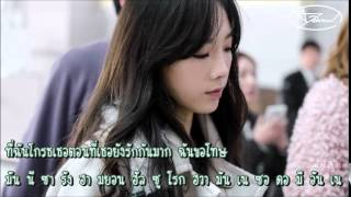 [Karaoke/Thaisub]Taeyeon - Please