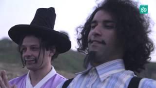 الحلقة التاسعة - اهلا سياحة - عائلة جبنيزو