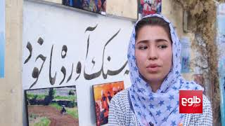7th Afghan Youth Voices Festival Held in Kabul
