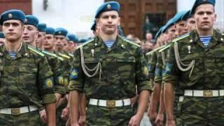 ВДВ посвящается(Автор видео:http://vk.com/ivanov1977 Песня про десантников из х/ф