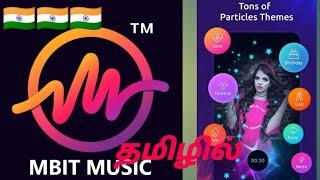 Mbit video editing app Tamil Tamil song screenshot 4