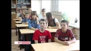 2013-07-17  г. Брест Телекомпания  'Буг-ТВ'.Встреча учащихся СШ №16 с милиционерами: