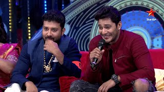Sunday is here and lets make it Funday with #BiggBossTelugu Reunion!!! #BBUtsavamPart2 today at 6 PM