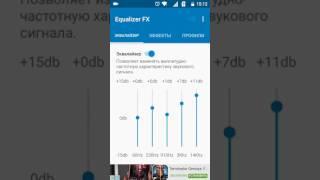 Налаштування звуку в додатку Equalizer FX на Андроїд