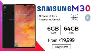 samsung galaxy m series price in india