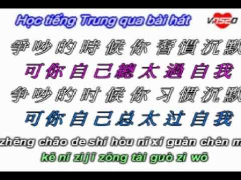 Thêm Môt Lần Đau - Nhạc Hoa phiên âm  - học tiếng trung qua bài hát